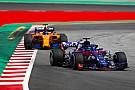 Formula 1 Honda berharap kemitraan Red Bull