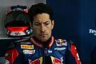World Superbike 元MotoGP王者のヘイデンが交通事故。深刻な状況との報道