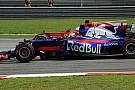 Gasly: F1'de yarışmaya başlayınca kimlerle yarıştığınıza bakmıyorsunuz