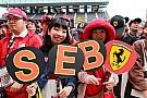 Japán Nagydíj 2017: Kövesd ÉLŐBEN a második szabadedzést Suzukából (07:00)