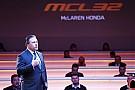 F1 McLaren asegura tener el presupuesto necesario para 2017