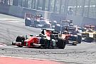 FIA F2 La F2 2018 sera dévoilée à Monza
