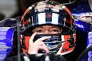 Kvyat, Toro Rosso ile yeni sözleşme imzalamaya hazırlanıyor