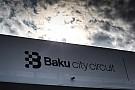 Fórmula 1 El clima para el GP en Bakú