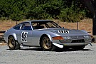 Automotive Rare Ferrari 365 Competizione Daytona might be worth $1.6 million