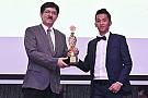 Wahyu Aji Trilaksana dianugerahi penghargaan oleh FIM Asia