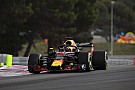 Ricciardo's race compromised by