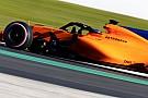 McLaren defiende su