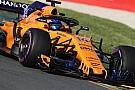 В McLaren призвали к серьезным ограничениям в правилах 2021 года