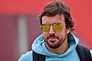 Formule 1 Pronostiquez le GP de Monaco pour gagner des goodies McLaren!