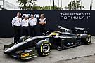 """FIA F2 F2发布""""光环""""版2018年赛车"""