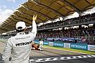 Klasemen F1 2017 setelah GP Malaysia