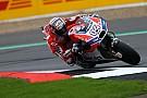Гран Прі Британії: Довіціозо виграв гонку, Маркес зійшов