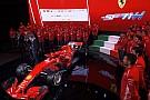 Ferrari презентувала болід Ф1-2018