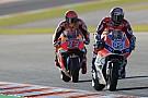MotoGP Турнірна таблиця після Гран Прі Америк