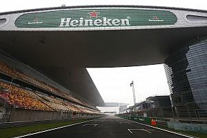 F1 Vista previa Los horarios para el GP de China de F1