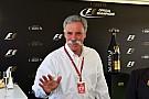 Формула 1 Кажется, мы знаем, каким будет новый логотип Формулы 1