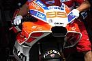 Ducati опробовала в Брно новые обтекатели