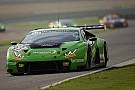 Blancpain Endurance Grasser Lamborghini rebut gelar Blancpain Endurance