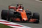 Formel 1 in China: McLaren ohne neuen Heckflügel in Shanghai