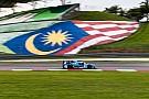 亚洲勒芒 0.008秒,Algarve Pro斩马来西亚4小时赛杆位