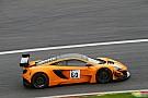 GT McLaren to split with GT manufacturing partner