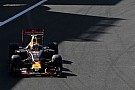 Verstappen primero en México previo a la clasificación