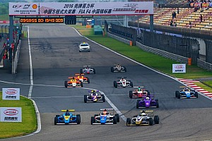 中国F4 比赛报告 中国F4上海站:布鲁诺表现强势,三回合均登台
