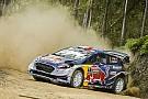 Ogier sticks with M-Sport for 2018 WRC season