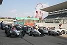 General SRS-Formula17年度スカラシップ生が名取鉄平に決定。今年は1名のみ選出