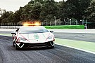Пояснення: загадковий Lamborghini на старті Гран Прі Італії