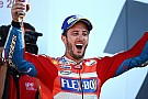 Dovizioso gana en Silverstone el día en que la Honda de Márquez revienta