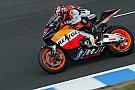 MotoGP На гонке MotoGP в Муджелло почтят память Хейдена