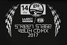 WRC VIDEO: Presentación de la etapa del WRC en la CDMX