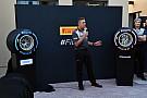 F1 倍耐力为2018年启用两款新配方轮胎