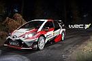 【PR】『WRC 7』が11月16日より発売。ヤリスWRCで世界の道を走破