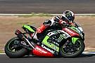 Superbike-WM WSBK Jerez: Rea profitiert von Melandri-Drama