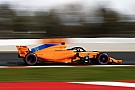 Why McLaren's Spain hopes are based on a myth