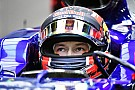 Kvyat veut que Red Bull lui donne