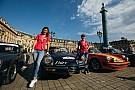 Vintage 100 équipages sur le Rallye des Princesses Richard Mille