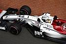 F1 法拉利客户车队在摩纳哥首次更换新引擎