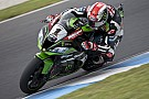 World Superbike Phillip Island WSBK: Rea wins Race 1 by 0.04s