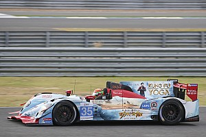 Asian Le Mans Qualifying report Jackie Chan DC Racing claims Pole Position in Buriram