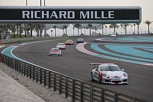 بورشه جي تي 3 الشرق الأوسط أخبار عاجلة بورشه جي تي 3 الشرق الأوسط: بشار مارديني يسعى للوصول إلى منصة تتويج الجولة الأخيرة في البحرين