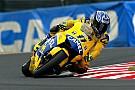 MotoGP От Укавы до Росси. Все победители в истории класса MotoGP