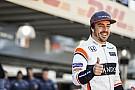 F1 アロンソ、ル・マン参戦に向けトヨタTS050のテストドライブが確実に