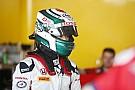 Formule 2 Nieuw Junior Team gepresenteerd, Fukuzumi Red Bull-atleet