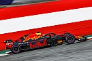 Renault says Red Bull split removes