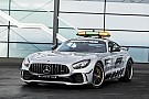 Формула 1 Галерея: нова машина безпеки Ф1