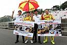 全日本F3 2017年全日本F3チャンピオンに輝いた高星明誠「全然実感がない」